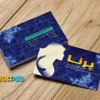 کارت ویزیت آرایشگاه زنانه پرنا
