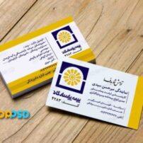 کارت ویزیت بیمه پاسارگاد زرد