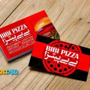 کارت ویزیت بی بی پیتزا