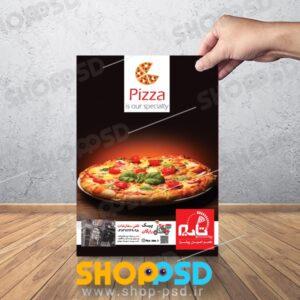 طرح تراکت پیتزا تایم