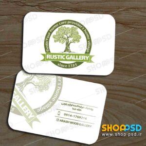 کارت ویزیت لوازم چوبی