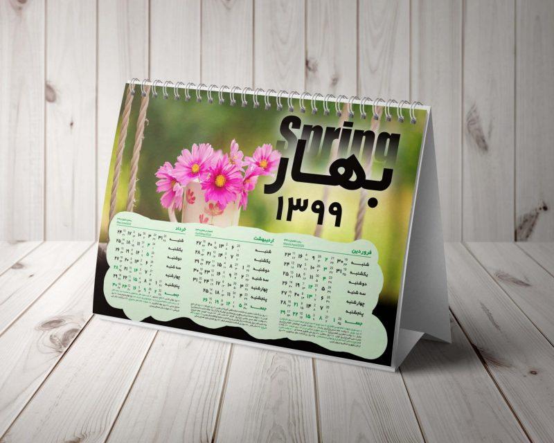 تقویم لایه باز سال 1399